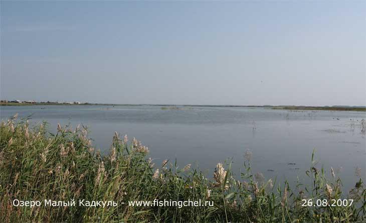 озеро кадкуль рыбалка