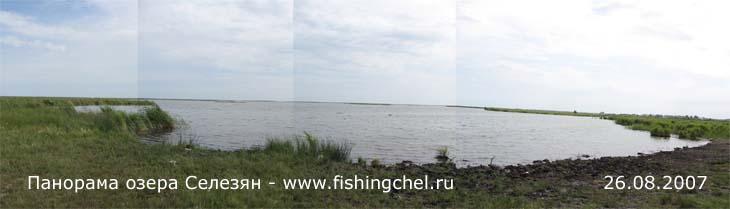 озеро селезян рыбалка